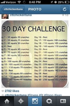 Fitness challenge - yea squats = hot buns! ;)
