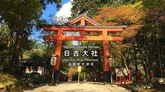 日吉大社の境内 (滋賀・大津市):Precincts of the Hiyoshi-taisha (Otsu City, Shiga)