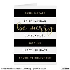 Modern chic calligraphy fa la la la christmas card la la la international christmas greetings modern stripes m4hsunfo