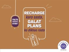 Did you know that you could save up to 30% on your regular mobile plans with Bill Bachao?