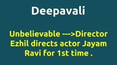 Deepavali  2007 movie  IMDB Rating  Review   Complete report   Story   CastMovie Title --- Deepavali Unbelievable ---Director Ezhil directs actor Jayam Ravi for 1st time . IMDB Rating -- 5.6 Director Ezhil directs actor Jayam... Check more at http://tamil.swengen.com/deepavali-2007-movie-imdb-rating-review-complete-report-story-cast/