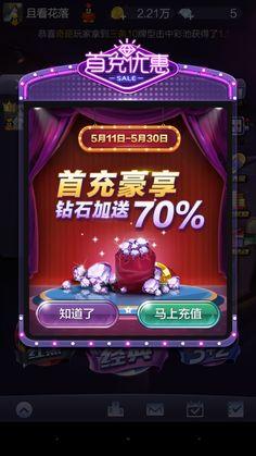 Lucky Xmas Slot Machine