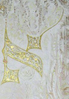 Shinta S. Zenker - Virtues of calligraphy Jewish Crafts, Jewish Art, Illuminated Letters, Illuminated Manuscript, Hebrew Prayers, Letter Ornaments, Calligraphy Letters, Caligraphy, Learn Hebrew