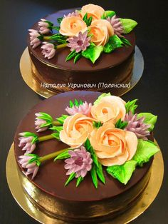 Birthday Surprise Ideas Romantic Anniversaries 23 Ideas For 2019 Cake Decorating For Beginners, Cake Decorating Techniques, Beautiful Cakes, Amazing Cakes, Cake Decorating Books, Decorating Ideas, Food Cakes, Cupcake Cakes, Cool Birthday Cakes