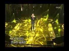서영은 - 혼자가 아닌 나, Music Camp 20030215