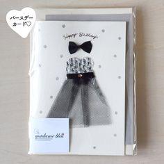 黒のツイードドレスのカード