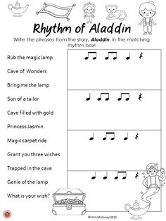 RHYTHM Fun with FAIRY TALES  This is a set of RHYTHM SHEETS based on FIVE different fairy tales!