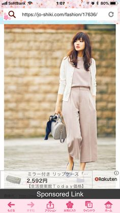 Ideas For Moda Chic Ideas Cardigans Sneakers Fashion Outfits, Fashion Pants, Casual Work Outfits, Office Outfits, Office Fashion, Work Fashion, Uniqlo Women Outfit, Hijab Style, Elegant Outfit
