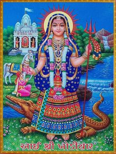 Khodiyar Maa Hd Wallpaper pictures in the best available resolution. We have a massive amount of desktop and mobile Wallpapers. Maa Wallpaper, Wallpaper Pictures, Mobile Wallpaper, Wallpaper Free Download, Wallpaper Downloads, Maa Image Hd, Shirdi Sai Baba Wallpapers, Hindu Deities, Hinduism