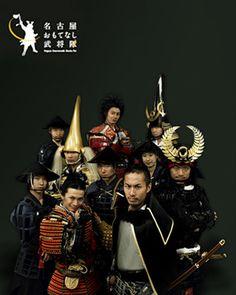 Nagoya Samurai Performers, Japan 初代・名古屋おもてなし武将隊