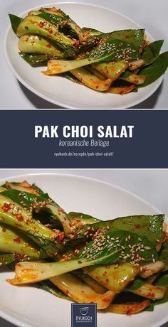 Pak Choi Salat koreanische Beilage Rezept ✪ japanische & koreanische Rezepte – Pratik Hızlı ve Kolay Yemek Tarifleri Korean Side Dishes, Side Dish Recipes, Fish Recipes, Asian Recipes, Japanese Recipes, Drink Recipes, Wraps Vegan, Pak Choi Salat, Healthy Recipes