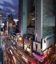 New York Marriott Marquis, 1535 Broadway, New York City, New York United States (Click For Current Rate)