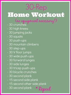 10-Minute Beginner's Workout: Perfect Postpartum Exercises for Moms and Babies -- No Equipment Necessary! - The Seasoned Mom