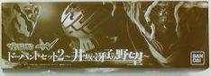 バンダイ マスコレプレミアム/ダブル 仮面ライダーW ドーパントセット2 井坂冴子の野望 2