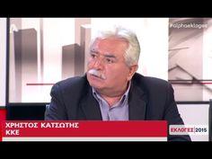 Χρ. Κατσώτης: Το τρίτο μνημόνιο είναι το πρόγραμμα της επόμενης κυβέρνησης (VIDEO) | ΕΡΓΑΤΙΚΗ ΕΞΟΥΣΙΑ