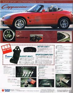 Bucket Seats, Japanese Cars, Small Cars, Performance Parts, Old Cars, Cars And Motorcycles, Swift, Compact, Automobile