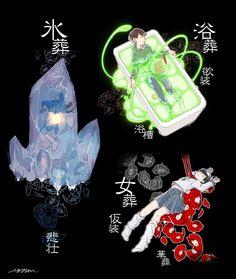 Osomatsu, Karamatsu y Choromatsu Dark Anime, Drawings, Animation, Art, Osomatsu San Doujinshi, Anime, Animated Drawings, Fan Art, Dark Anime Guys
