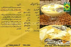 Sweet Dishes Recipes, My Recipes, Recipies, Cooking Recipes, Pakistani Desserts, Main Course Dishes, Dress Designs, Desert Recipes, Puddings