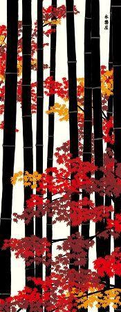 Japanese tenugui (washcloth) from Kyoto 竹林に紅葉 Japanese Textiles, Japanese Patterns, Japanese Prints, Japanese Fabric, Japanese Art Modern, Japanese Design, Japanese Painting, Japan Art, Printing On Fabric