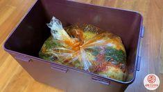 김치명인이 알려준 김장김치 맛있게 보관하는 법 Turkey, Meat, Food, Turkey Country, Eten, Meals, Diet
