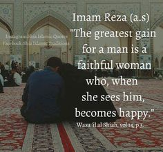 """""""The greatest gain for a man is a faithful woman who, when she sees him, becomes happy."""" -Imam Ali al-Ridha (AS) [Al-Mahdi Global Media Facebook]"""