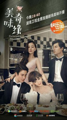 Korean Drama Romance, Korean Drama List, Korean Drama Movies, Free Korean Movies, Chinese Movies, Drama News, Drama Film, Asian Actors, Korean Actors
