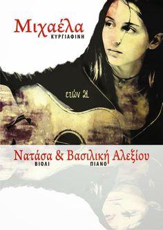 Σκέψεις: Μιχαέλα Κυργιαφίνη/Πρόσκληση μουσικής συνάντησης  ... Places To Visit, Movies, Movie Posters, Films, Film Poster, Cinema, Movie, Film, Movie Quotes
