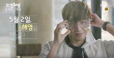 Eric meets Oh Hae-young and Oh Hae-young Again Jeon Hye Bin, Another Miss Oh, Lee Jae Yoon, Eric Mun, Seo Hyun Jin, Korean Drama, Dramas, It Cast, Meet