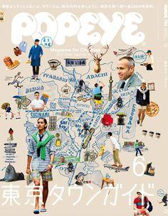 Tokyo map - cover for Popeye Magazine Magazine Design, Editorial Design Magazine, Editorial Layout, Buch Design, Map Design, Layout Design, Print Design, Graphic Design, Popeye Magazine