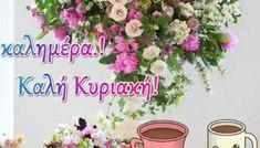 Καλημέρα και Καλή Κυριακή σε όλους! - eikones top Happy Sunday, Place Cards, Place Card Holders