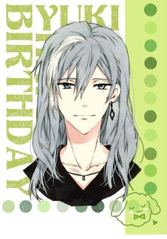 Anime Guys, Manga Anime, Anime Art, Character Art, Character Design, Boys Long Hairstyles, Okikagu, Anime Music, Handsome Anime