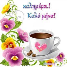 Good Morning, Mugs, Tableware, Birthday, Flowers, Good Morning Greetings, Be Nice, Buen Dia, Dinnerware