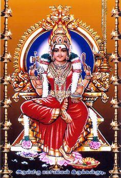 Shiva Parvati Images, Lakshmi Images, Shiva Shakti, Saraswati Goddess, Goddess Lakshmi, Kali Mata Mantra, Devi Images Hd, Maa Durga Photo, Durga Maa