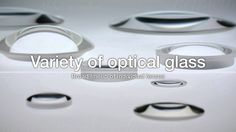 NIKKOR Lens Technology
