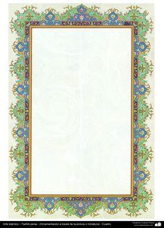 Arte islámico – Tazhib persa - cuadro 65   Galería de Arte Islámico y Fotografía