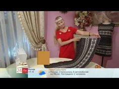 Ольга Никишичева. Сарафан из трикотажа за один час