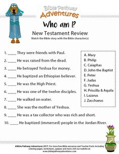 Bible Study For Kids, Bible Lessons For Kids, Kids Bible, Primary Lessons, Sunday School Activities, Sunday School Lessons, Bible Activities For Kids, Bible Games, Bible Trivia