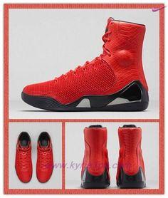 0bc95900d0ba Nike Kobe 9 EXT KRM