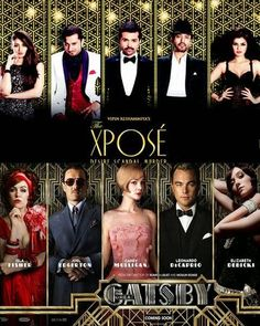 """http://7moviez.blogspot.com/2014/05/the-xpose-2014-bollywood-movie.html  Watch Online & Download """" Xpose """" Bollywood Movie 2014 For Free"""