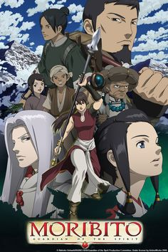 Moribito is about a woman named Balsa who protects a prince named Chagum. In his body, he carries the egg of a water spirit/god. There's plenty of fantasy politics, mythology, and some action in this anime. It's directed by Kamiyama Kenji who also did Ghost in the Shell: Stand Alone Complex and Eden of the East -- they're good shows too. BTW, Morbito is a pretty descent novel too. There's a whole series in Japan and two are translated and on Amazon.