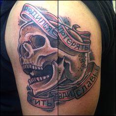 Russian skull tattoo