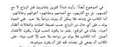 (2) الوسم #قصاصات على تويتر