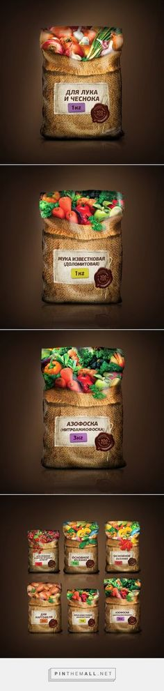 Сто Пудов - dochery branding... - a grouped images picture - Pin Them All