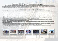 ЕНиРы - Большой сборник строительных расценок, ЕНиРы
