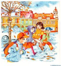 autumn preschool activities autumn for kids activities crafts worksheets children Autumn Activities, Craft Activities For Kids, Fall Pictures, Pre School, Seasons, Retro, Illustration, Crafts, Blog