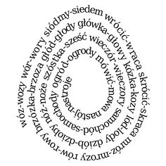 Spiral | Festisite Worksheet Generator, Text Layout, Speech And Language, Spiral, Worksheets, Texts, Escape Room, Education, School Stuff