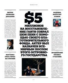 Letterhead | The Hollywood Reporter | Брусковый шрифт Юрия Гордона по заказу арт-директора Антона Алейникова | 21 Cent by Yuri Gordon