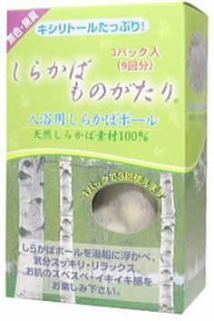 """Bath ball 3pack by KOUEISHA. $22.78. Size: 76 * 45 * 121 (mm). Japanese retail packaging ( Manual and instruction, if any, are in Japanese only. ). Net weight: 3 Pack (birch ball 50 pack). 9 mins times. """"Bath ball 3pack"""" is a 100% natural white birch colorless, odorless Bath salt. Processed into small ball, and does not contain any synthetic ingredients of natural wood of facial mask. White birch is wood widely known as raw material of xylitol. Enjoy the relaxing fe..."""