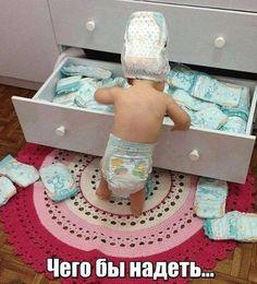 Memes funny kids lol ideas for 2019 Funny Baby Memes, Funny Babies, Funny Kids, Cute Kids, Funny Shit, Funny Jokes, Funny Pictures Of Babies, Funny Baby Pics, Lmfao Funny