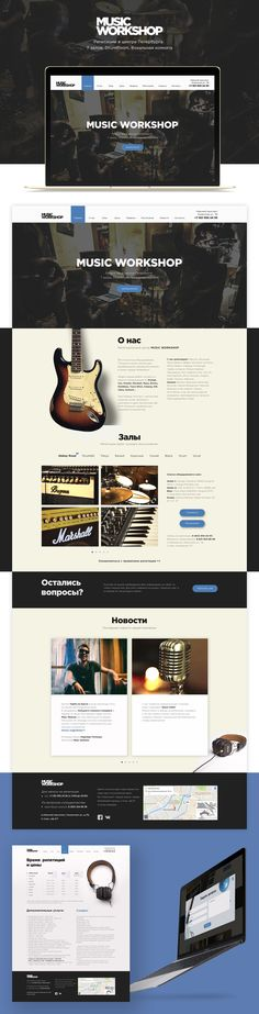 Web design Music